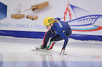 "SHORT TRACK: MOSCOW: Speed Skating Centre ""Krylatskoe"", 14-03-2015, ISU World Short Track Speed Skating Championships 2015, Arianna FONTANA (#031 