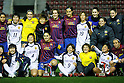 Two team group, FEBRUARY 2, 2012 - Football / Soccer : Charity match between FC Barcelona Femenino 1-1 INAC Kobe Leonessa at Mini Estadi stadium in Barcelona, Spain. (Photo by D.Nakashima/AFLO) [2336]