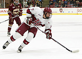 Eddie Ellis (Harvard - 7) - The Harvard University Crimson defeated the visiting Boston College Eagles 5-2 on Friday, November 18, 2016, at Bright-Landry Hockey Center in Boston, Massachusetts.{headline] - The Harvard University Crimson defeated the visiting Boston College Eagles 5-2 on Friday, November 18, 2016, at Bright-Landry Hockey Center in Boston, Massachusetts.