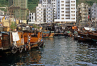 Hong Kong: Aberdeen--rows of junks on the waterfront. Photo '81.