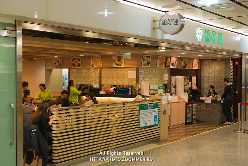 Tim Ho Wan Michelin star fast food restaurant in Hong Kong