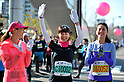 (L to R) Jessica Michibata, Misako Yasuda, Rie Hasegawa, .MARCH 11, 2011 - Marathon : Nagoya Women's Marathon 2012 Start &amp; Goal at Nagoya Dome, Aichi, Japan. (Photo by Jun Tsukida/AFLO SPORT)[0003].