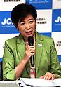 2016 Tokyo gubernatorial debate