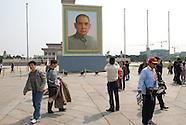 Sun Yat-sen's portrait on Tian'an men square