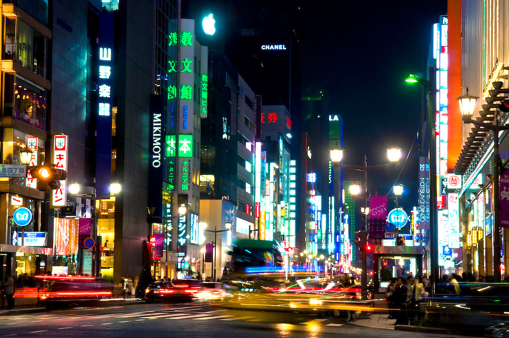 Busy Tokyo night scene , photo taken on October 31 2009