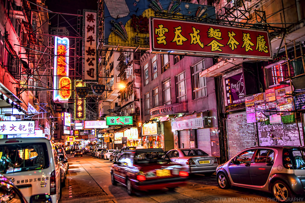 Near Jordan Street, Kowloon