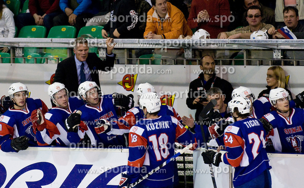Slovenian bench at IIHF Ice-hockey World Championships Division I Group B match between National teams of Slovenia and Korea, on April 21, 2010, in Tivoli hall, Ljubljana, Slovenia. (Photo by Matic Klansek Velej / Sportida)