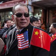 NY477A chinese parade