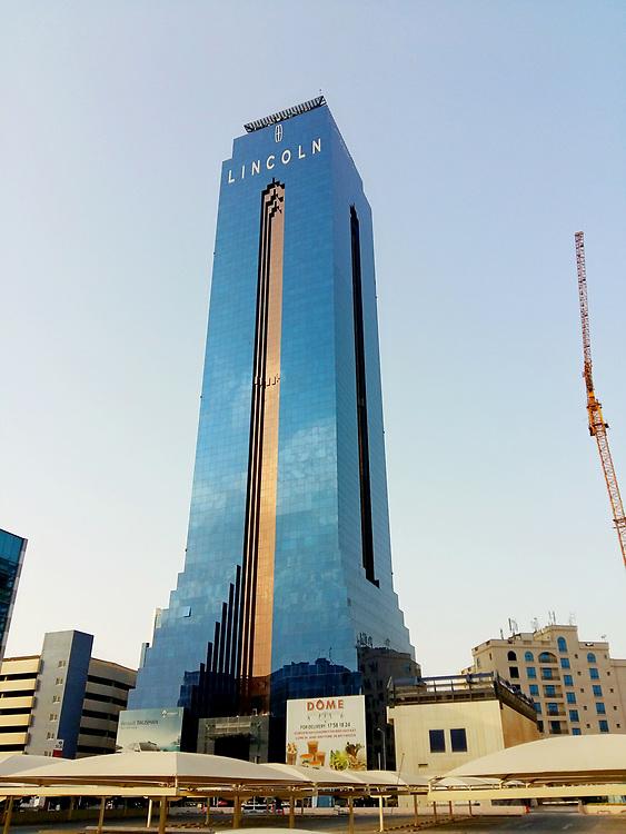 Lincoln center Manama Bahrain