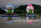 """First edit & layout of """"a beautiful strange dream"""" - Book project about South Korea"""