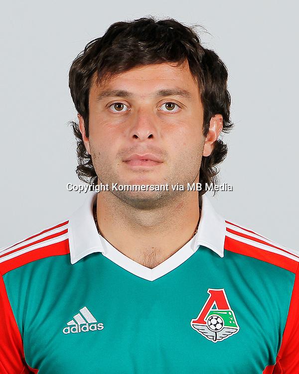 Russian Premier League Lokomotiv Moscow