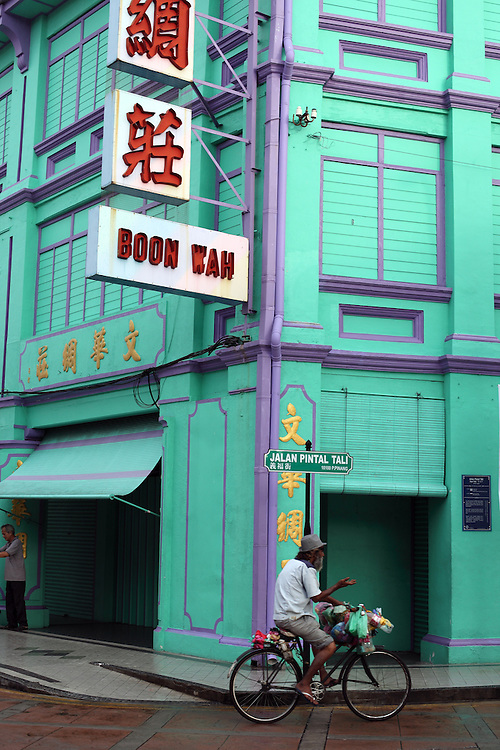 Colourful building on Campbell Street