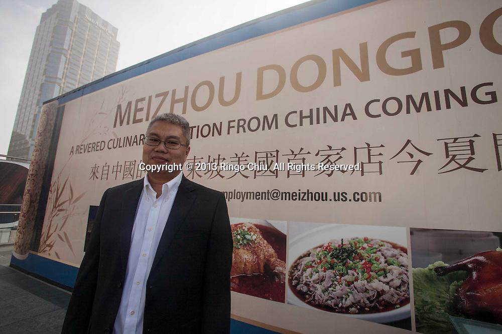 Michael Wang, Meizhou Restaurant's U.S. manager. (Photo by Ringo Chiu/PHOTOFORMULA.com)