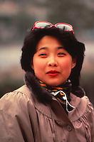 Chinese woman, 1983