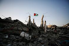 Palestine: Gaza aftermath