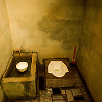 toilet in rural Akha hill tribe village