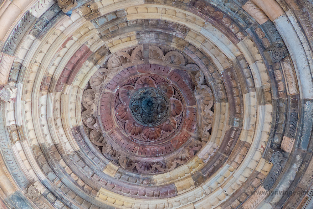 From UNESCO site: Qutb complex. <br /> Upper design in Qutb Minar Complex