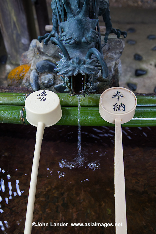 A tsukubai is a basin provided at Japanese temples for visitors to purify themselves by ritual washing of hands and rinsing of the mouth. Tsukubai are often made of stone, and provide a scoop, laid across the basin. The water supply is provided by a bamboo pipe called a kakei.