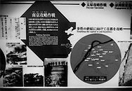 """The Nanjing Massacre (Rape of Nanjing) because the """"Nanking Operation"""" is a whitewashing of history at Yasukuni """"Yusukan"""" (War Memorial Museum).   Tokyo, Japan.  Victims' groups claim as many as 300,000 Chinese were slain and up to 20,000 women were raped during the Japanese conquest of the former capital of China."""