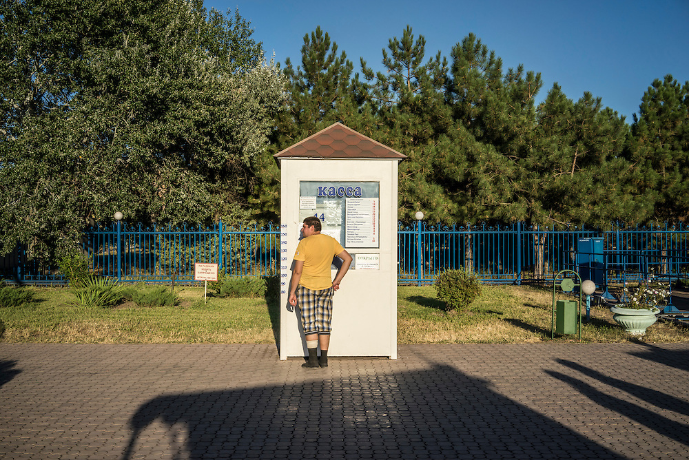MARIUPOL, UKRAINE - AUGUST 30, 2015: A ticket kiosk at the Mariupol Extreme Park, an amusement park in Mariupol, Ukraine. Despite the front line being a relatively short distance away, Mariupol was lively on a warm summer weekend, with little evidence that people expect the fighting to advance this far. CREDIT: Brendan Hoffman for The New York Times
