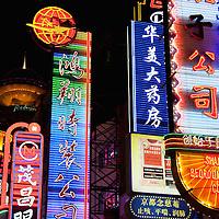 Nanjing Road Shanghai in September