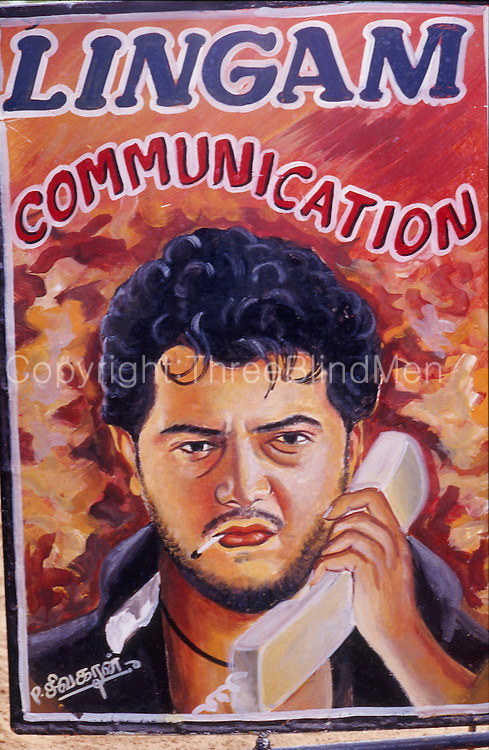 Lingam Communication. Hand painted sign board for a communication centre.