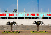 Two platforms with seven steps for parade viewing. flanking the Ho Chi Minh Mausoleum, Ba Dinh Square, Hanoi, Vietnam