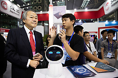 Shenzen Hi Tech Fair 2016