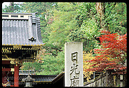 03: CONTRASTS RURAL SHRINE