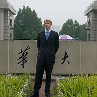 BEIING, SEPTEMBER 15: Maximillian Johnson.former MBA student and FT blogger at Tsinghua University in Beijing.