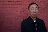 Sun Tiangang, former chairman of GeoMaxima Energy Holdings