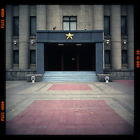 The entrance to the Officer's Building in central Minsk still retains its Soviet-era star.