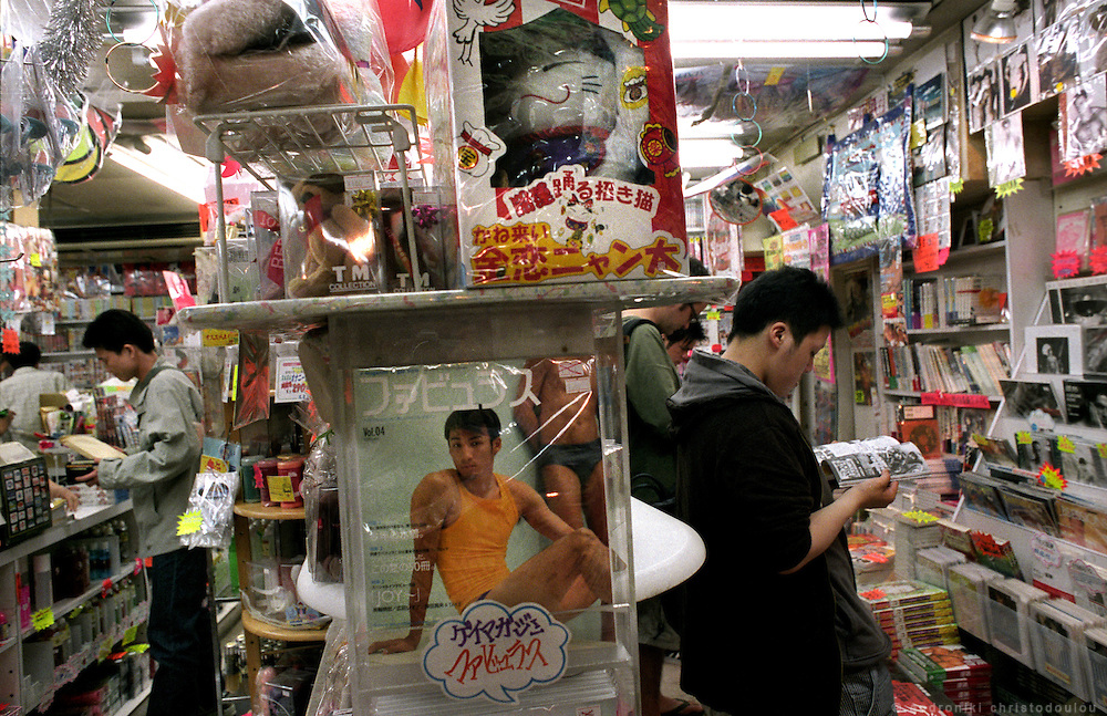 "TOKYO TRANSGENDER.Magazine shop in the gay part of Shinjuku area ""Nichome""..©: Androniki Christodoulou."