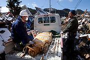 Kirikiri village.Body of Kei Azumaya (75)