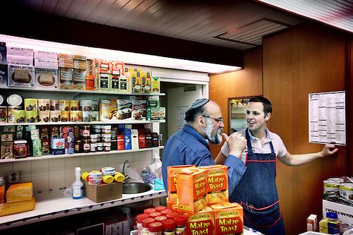 JPJ Joodse winkel Buitenveldert   Jean Pierre Jans Photography
