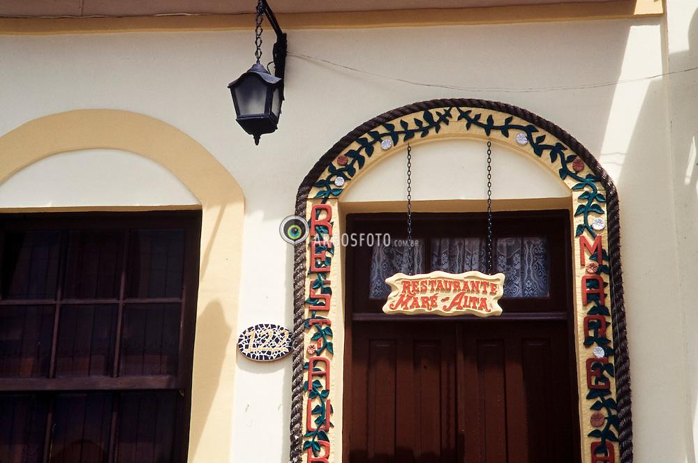 Restaurante restaurant argosfoto - Restaurante argos ...