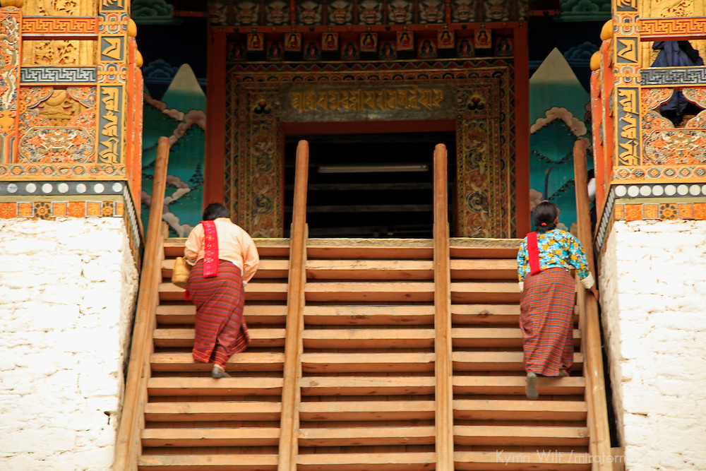 Asia, Bhutan, Punakha. Entrance to Punakha Dzong, also called Pungthang Dechen Dzong.