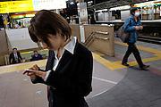 Nagoya station in Nagoya city