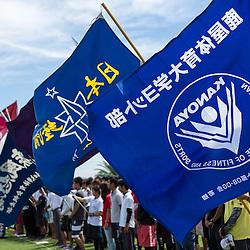 2013 Intercollegiate individual match