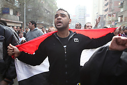 Immediately after the Friday prayers ended, tens of thousands of Egyptians in Cairo's Imbaba neihgborhood took to the streets calling for the overthrow of president Hosni Mubarak who has ruled the country for 30 years. Police fired tear gas and fired rubber bullets while protestors responded throwing stones and other projectiles.