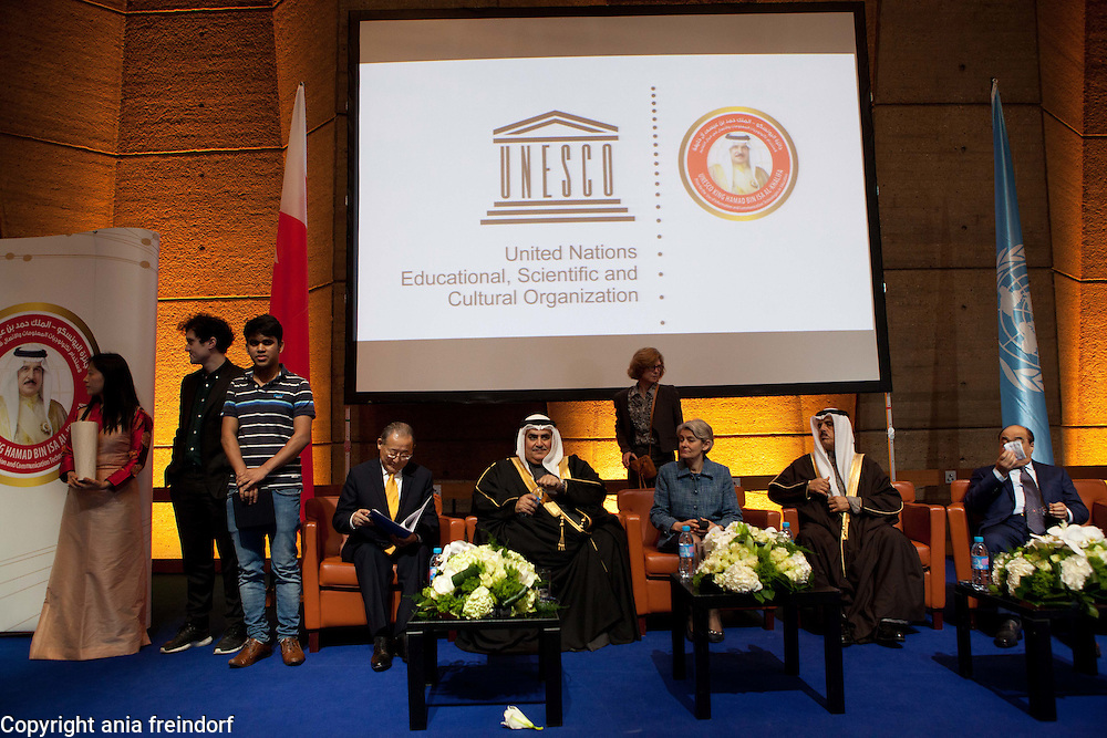 UNESCO - King Hamad Bin Isa Al-Khalifa Prize, for the use of Information and Communication Technologies in Education, Paris, France. H.E. Majid Bin Ali Al-Nuami, Minister of Education, the Kingdom of Bahrain. H.E.Shaikh Khalid Bin Ahmed Bin Mohamed Al Khalifa, Minister of Freign Affairs, the Kingdom of Bahrain.