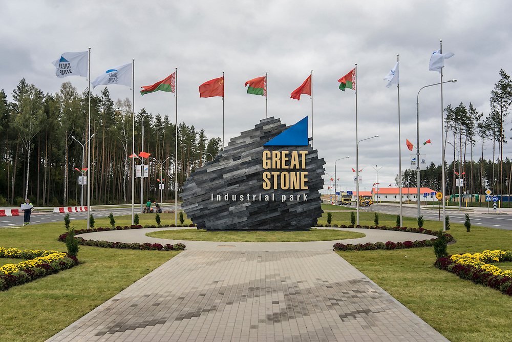 The Great Stone Industrial Park, a joint project between Belarus and China, on Monday, September 26, 2016 in Minsk, Belarus.