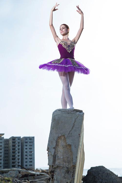 Cuban National Ballet ballerina Havana dance