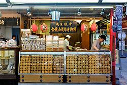Traditional food shop on Nakamise Shopping Street at Sensoji Shrine in Asakusa district of Tokyo Japan