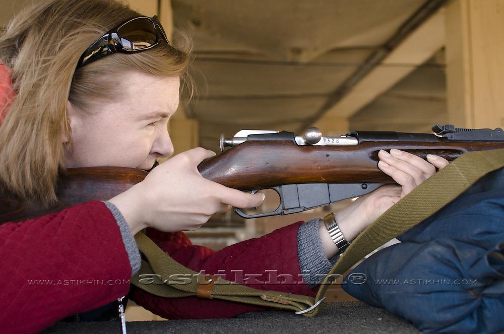 on shooting range