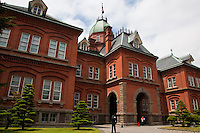 "Built in 1888, the old Hokkaido Government Building is known to Sapporo residents as ""Red Bricks"" or akarenga. It has an octagonal dome the architecture of which was borrowed from that of the Massachusetts State House. The building was constructed  of local materials.  When completed, it was one of the largest and tallest buildings in Japan and symbolized the prestige and importance the Meiji Government placed on the development of Hokkaido."