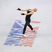 Figure Skating: 2014 US Championships Practice 1/8/2014
