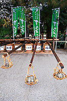 Kamigamo Shrine Offerings - Kamo-wake-ikazuchi-Jinja in the Kita Ward of Kyoto is the oldest Shinto shrine in the ancient city. Since prehistoric times Kamigamo-jinja has preserved and transmitted the legends relating to the birth of the shrine deity, Wakeikazuchi. The area contains many large trees such as oaks, suda chinquappins and weeping cherry trees coexisting in harmony. Kamigamo-jinja was officially registered IN 1994 as a UNESCO World Cultural Heritage Site in recognition of its importance as a monument of ancient Kyoto.