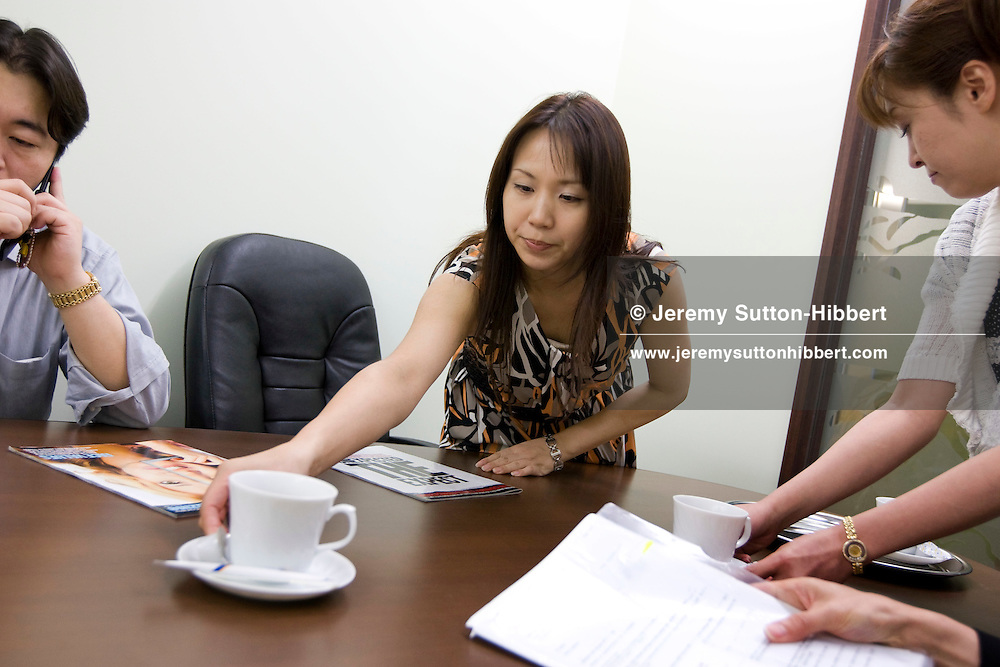 Private investigation companies,  Tokyo, Japan. Monday, June 16th, 2008...