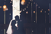 Kate & Nathan's wedding - short story